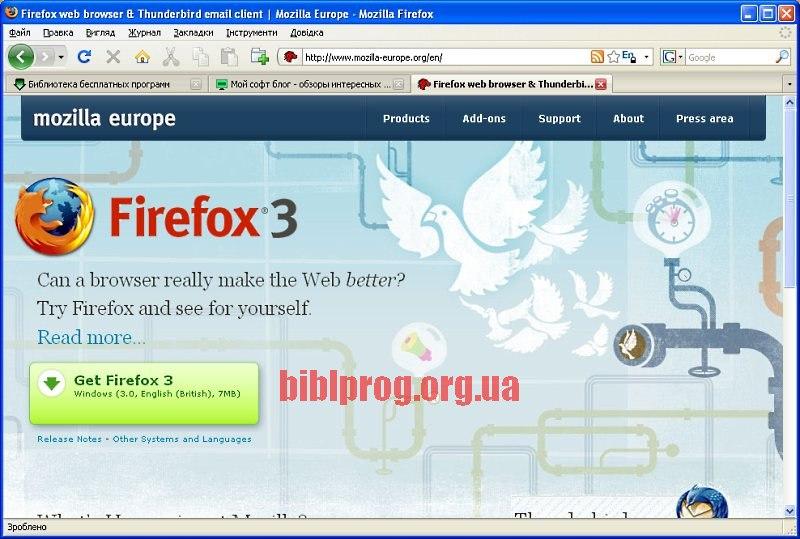 скачать mozilla firefox браузер